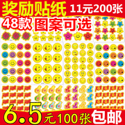 Children kindergarten reward stickers stickers praise cartoon sticky paper baby star face small red apple