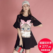 MIUCO summer female 2018 new ins doll skirt cat trumpet sleeves lotus leaf loose A word skirt dress
