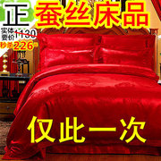 High grade wedding bed products married four sets of red 1.8/2.0m bed quilt cotton cotton sheets double