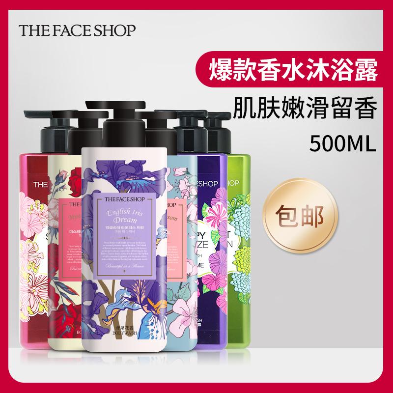 Купить Средства для душа в Китае, в интернет магазине таобао на русском языке