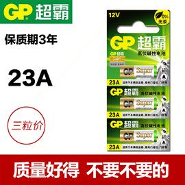 迎瑞宏兴数码专营店
