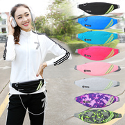 Climbing outdoor running mobile phone pocket pockets of men and women sports music close contact of ultra light are small pockets
