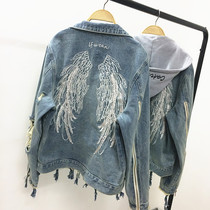 The real (Zhou Yangqing) and fly BF embroidery lovers hole in the street loose coat wings jeans