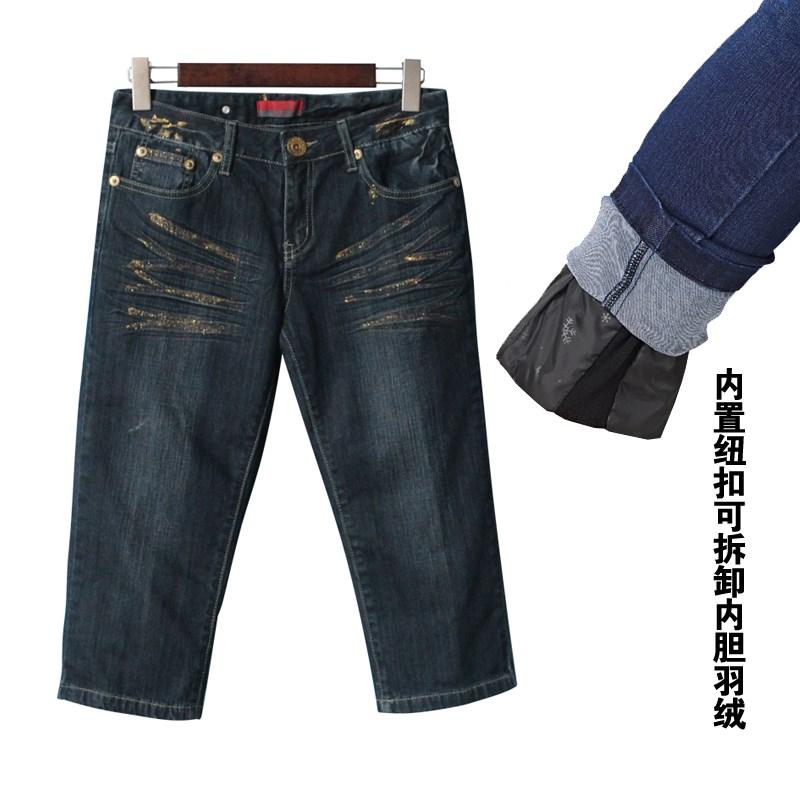Купить из Китая Брюки узкие через интернет магазин internetvitrina.ru - посредник таобао на русском языке