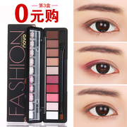 Silty fine matte pearl color palette Everbright durable waterproof no halo 10 Color Eyeshadow nude make-up for beginners