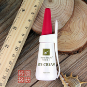 With eyes double fold eyelid white super glue genuine security cover false eyelash glue Marie red.