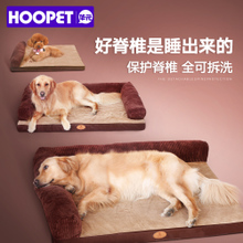 Golden dog dog Tactic kennel washable bed mat warm small medium and large dog pet products in winter