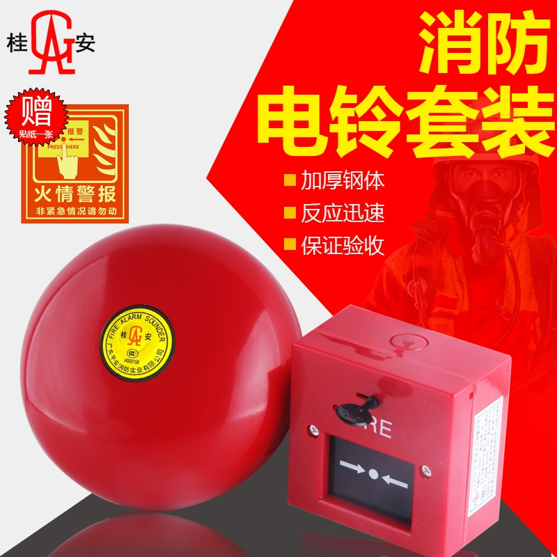 Купить Устройства пожарной сигнализации в Китае, в интернет магазине таобао на русском языке