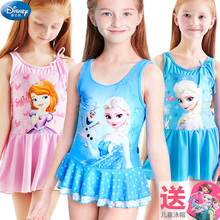 Girls swimwear Disney princess dress type baby girl quick-drying Siamese children swimwear children's swimwear