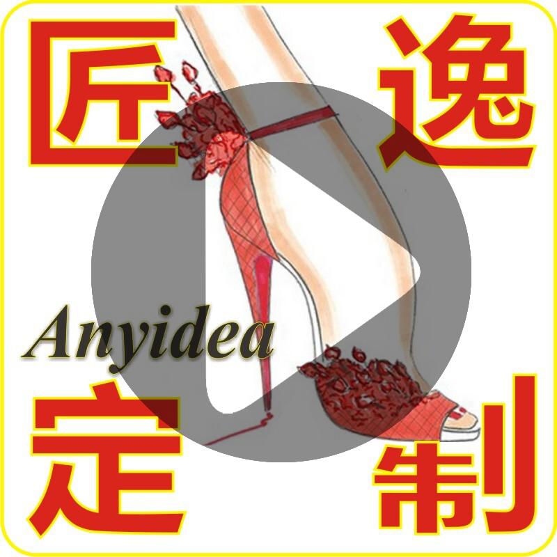 Купить Обувь леопардовой расцветки в Китае, в интернет магазине таобао на русском языке