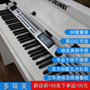 A number of beautiful electronic piano 88 key hammer adult students beginners digital home professional vertical piano grading test