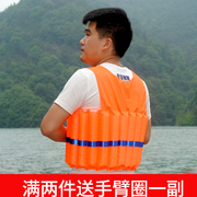 Adult children help swimsuit swimsuit cylindrical foam lifejacket help swimming vest 12-14-16-18-20