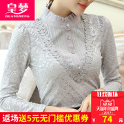 Add 2017 new winter sweater cashmere thickened lace collar female clothes slim long sleeved lace shirt warm