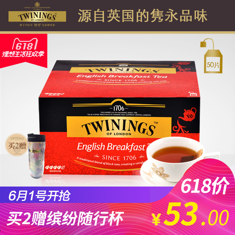 18 46] Twinings British Breakfast Black Tea Assam Black Tea