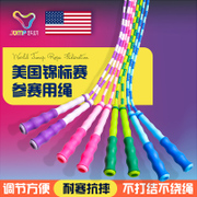 Jump rope skipping exercise slub adult children of primary and middle school students show bead rope fancy dance
