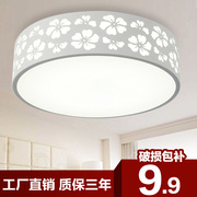 Simple circular LED ceiling lamps of modern living room bedroom lamp lamp room porch lamp lamp study warm aisle lights