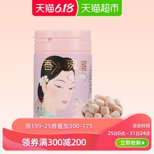 Haumaxq, imported from Taiwan, fragrant honey, flower, soft candy, cherry blossom, 45g / can, net red, for girlfriend