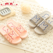 Tmall supermarket Kuailu Bunny home men and women bathroom thick soled sandals and slippers 9016 indoor lovers