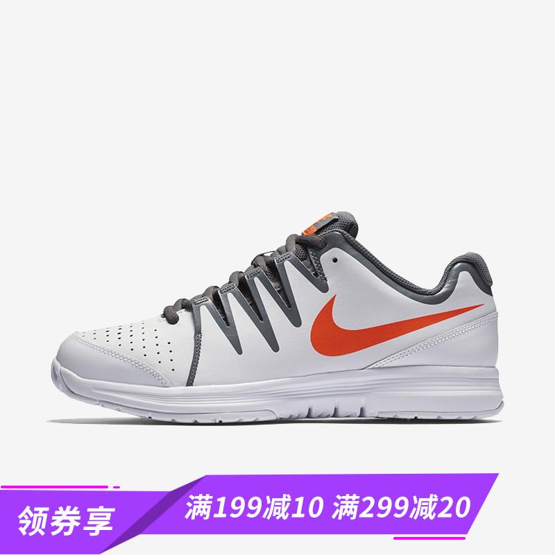 Купить Большой теннис в Китае, в интернет магазине таобао на русском языке