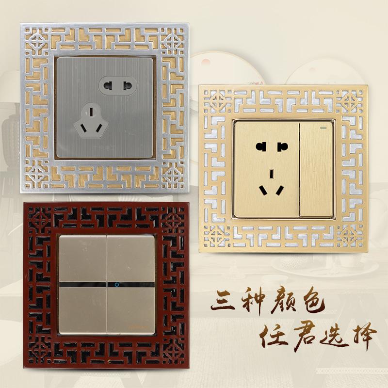 中式开关贴墙贴保护套古典墙壁插座装饰灯开关保护套客厅中国风格