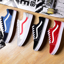 official flagship store official website Vansfan shoes classic 50th anniversary models VANSΙBAO skateboard men's shoes