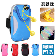 Mobile phone running 6S arm motion arm sleeve arm with the arm bag bag of apple iPhone7plus fitness equipment