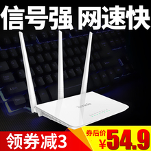 Tengda F3 fibre-optic wireless router via wall king mini oil spiller home wfi high-speed wifi telecom via wall unlimited cellular small family mobile broadband relay bridge connecting cable hundred megabytes game