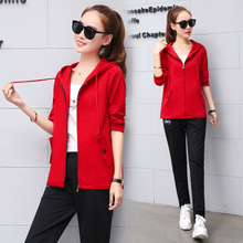 Couture autumn new Korean fashion tide suit long sleeved cardigan casual sportswear suit two pieces