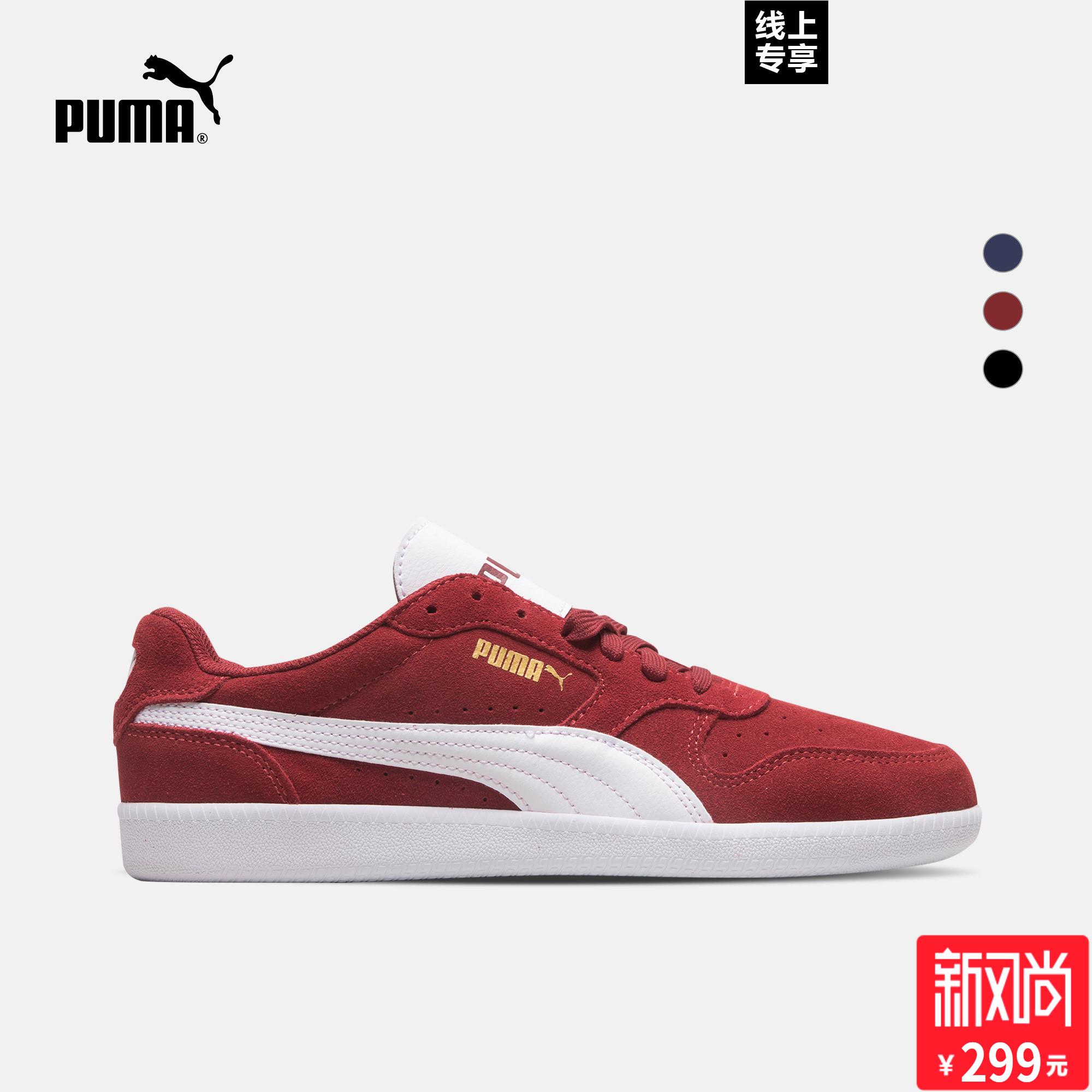Купить из Китая Женская спортивная обувь через интернет магазин internetvitrina.ru - посредник таобао на русском языке
