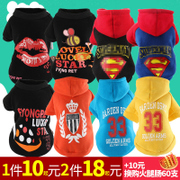 The dog clothes in autumn and winter Tactic Bichon Bomei puppy pet clothing small dog puppy cat Hoodie
