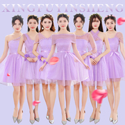 Bridesmaid Dresses short 2017 NEW KOREAN GREY sleeve sister dress evening gown Bridesmaids Dress female