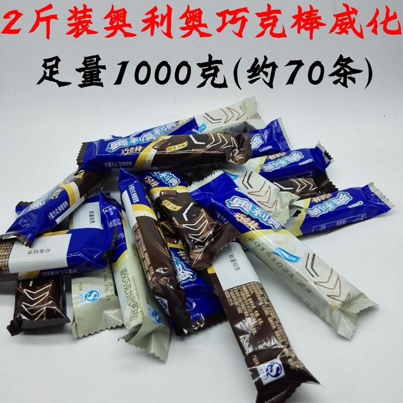 包邮亿滋奥利奥巧克棒夹心威化饼干1000g散装 婚庆喜糖儿童零食品