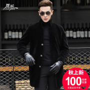 Men's leather fur wool coat Haining fur sheep shearing in one long section of young coat collar