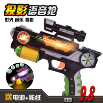 Boys Kids Toy gun child projection bands and light baby CD electric pistol 1-3-4-5-6 old