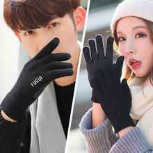 The Korean version of the touch screen and warm woolen gloves driving riding with cashmere thickened students refers to the non slip couple