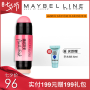 Maybelline griserie teint par induction de tige de la peau par induction blush exclusive de pH légèrement la barre teint naturel craintif
