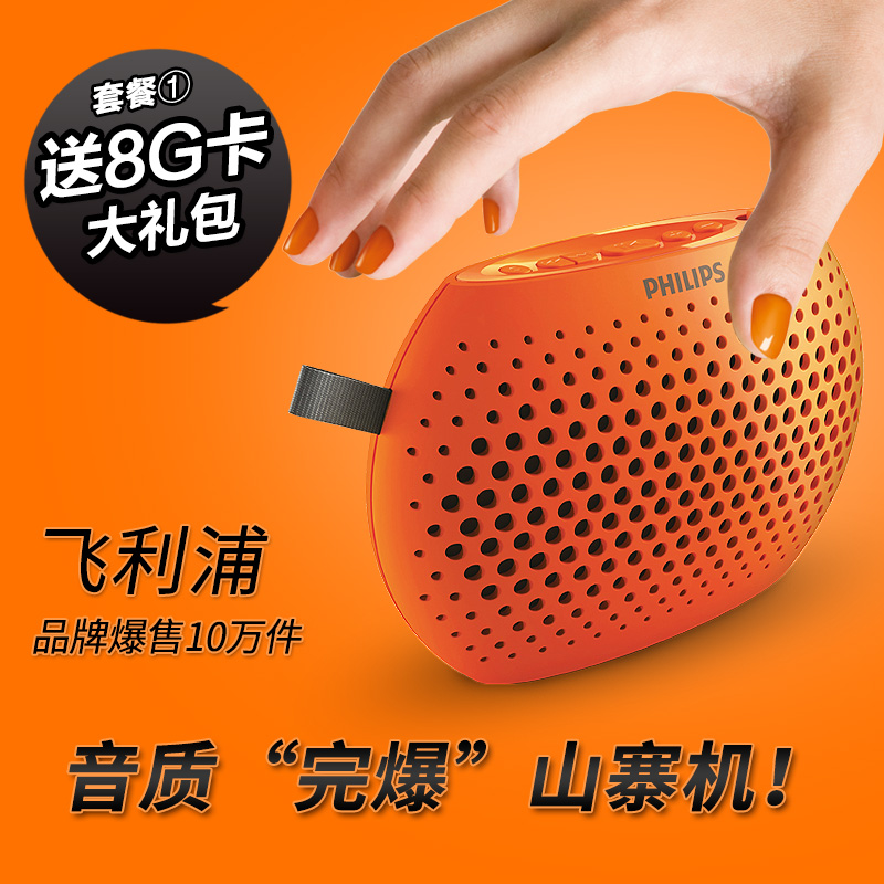 Купить Радиоприёмники / Мини-колонки в Китае, в интернет магазине таобао на русском языке