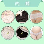 The sale of rental clothing photography special dress photo photo pregnant mothers studio pictures clothes pants