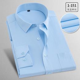 春季长袖衬衫男青年商务职业工装正装蓝色斜纹衬衣男西装寸打底衫
