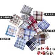 Ten shipping men's cotton sweat towel handkerchief cotton towel handkerchief affordable men cotton handkerchief
