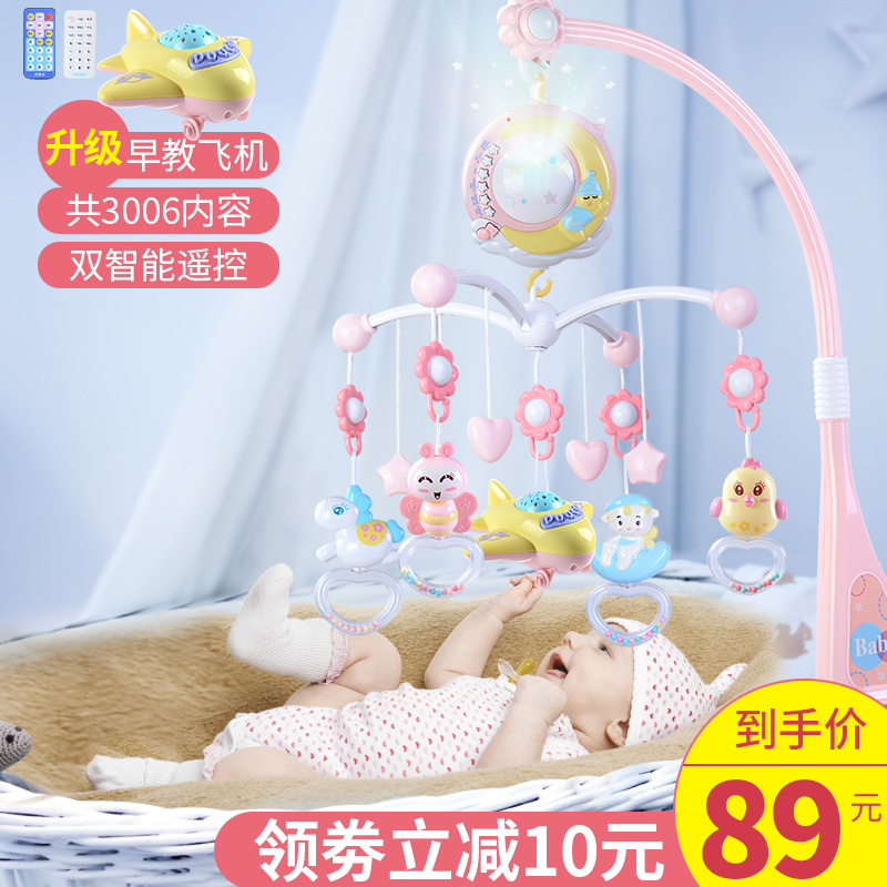 Купить Погремушки прикроватные в Китае, в интернет магазине таобао на русском языке