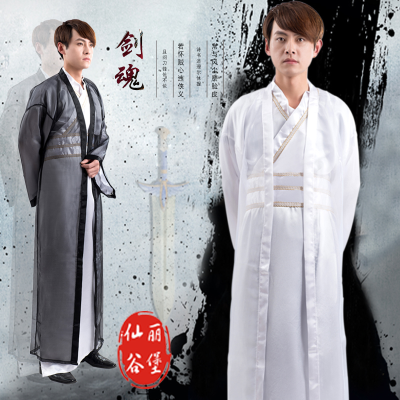 Men's costume costume Hanfu film Costume Costume Costume Knight clothing photography camera