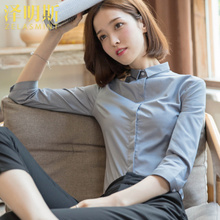 Cropped sleeve shirt female summer sleeves 2018 new Korean Slim overalls tooling professional dress gray shirt