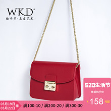 Bag female 2018 new chain bag Messenger bag star with leather buckle small square package summer leather handbags