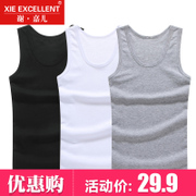 3 pieces of men's underwear cotton vest harness sport hurdle gym elastic summer T-shirt bottoming