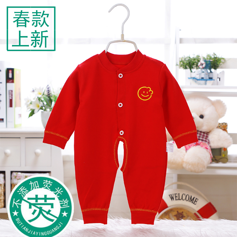Newborn clothes, cotton conjoined clothes, autumn and winter boys and girls, newborn children, ha clothing, infants, red full moon, 100 years old clothes