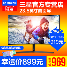 Samsung C24F396FH 23.5 inch LCD display screen computer gaming surface 4K2K144hz