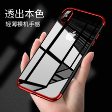 Korea original Apple x Mobile Shell iPhonex New Tide brand Men and women Transparent Silicone Ultra-thin All-inclusive shatter-resistant
