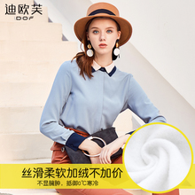 With velvet thickened bottoming shirt in autumn and winter in the new 2017 doll shirt sleeved blouse loose chiffon shirt