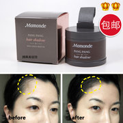 Shipping Yujia Teng Korea mamonde Mamonde recommended spot hairline replacement shadow powder face artifact